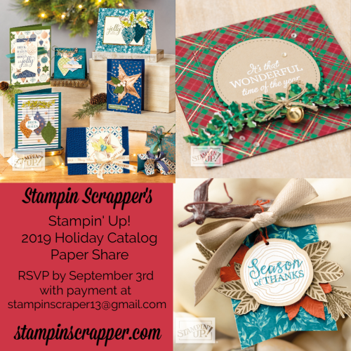 StampinUp2019HolidayCatalogPaperShareStampinScrapperJoyceWhitman